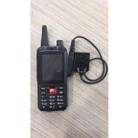 外接摄像头poc全网通对讲公网对讲手机定制电信全网通对讲定制