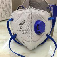 南核1208 KP95防尾气防雾霾防油烟活性炭呼气阀透气口罩