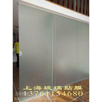 上海玻璃彩色装饰膜、单向透视膜、办公室磨砂膜、安全防爆膜、节能隔热膜