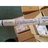 飞利浦MASTER T8 LED 灯管/超亮型LED灯管 MAS LEDtube 24W 16W