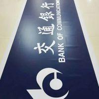 北京交通银行3M贴膜灯箱 3M灯箱布 3M即时贴 艾利即时贴 艾利灯箱布北京直营