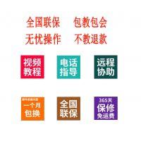 深圳直销12寸超市收银机 商业收款机 赠送软件 连锁城市快餐POS机