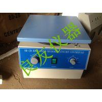 供应SH120-1 SH120毛细管离心机 微量血液离心机 血液离心机