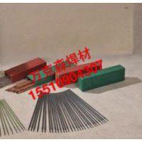 天津万克森焊材销售有限公司