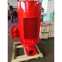 国标消防泵XBD(HL)13/15-45KW喷淋泵 室内消火栓泵,3CF认证