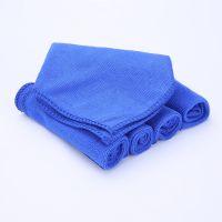 汽车细纤维毛巾/洗车巾/擦车巾/纳米毛巾/洗车毛巾小号 30*30cm