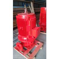 XBD(HL)12/15喷水系统泵 单级消防泵