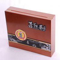 精装盒制作_深圳龙泩印刷包装_设计、印刷、制作,一站式服务