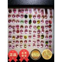 wholesale tourmaline 批发天然碧玺裸石规格颜色齐全开具证书接单珠宝加工定制服务
