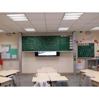 深圳汤美日通升降粉笔黑板(磁性绿板)落地式学校教学板搪瓷黑板