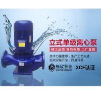 ISG立式单级管道泵离心泵增压泵立式水泵锅炉循环泵工程CCCF