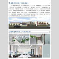 济宁热门ag视讯游戏|开户机械设备有限公司