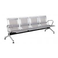 奋军连排椅、机场椅、医院排椅、等候椅、钢制排椅