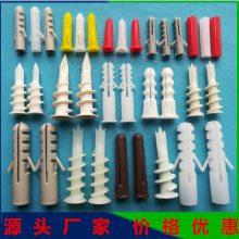 深圳创亿塑料胀管-膨胀胶粒-膨胀螺丝规格
