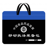 杭州深圳北京上海公文包电脑包真皮包PU包执法包牛津布包专业定做