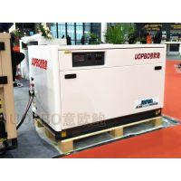 北京12kw声音小的汽油发电机多少钱