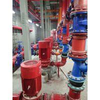 永嘉瓯北消防泵哪家好海洋水泵厂XBD9.5/50G-L功率75KW消防泵型号大全