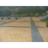 竟烨园林小区地坪雨季施工方案及压模地坪材料批发