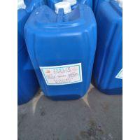 万瑞不锈钢清洗油污剂 不锈钢环保清洗剂 水基型油污清洗剂