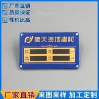 厂家专业定制 双层亚克力标价牌 带磁铁 免费设计