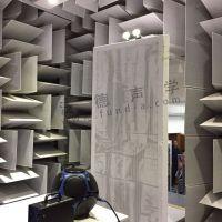 内蒙古大学实验室改造项目 消声室/ 混响室 专业声学公司 泛德声学