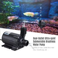 蓝鱼微型冷水机水泵鱼池循环泵