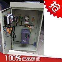 供应18.5KW交流变频调速控制柜 上海能垦变频控制柜