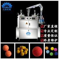 久耐机械玩具子弹球,高尔夫训练球聚氨酯PU精密微量灌注低压发泡机