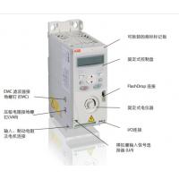 通用变频器ABB单相ACS380-040S-09A8-1电机调速器 控制器
