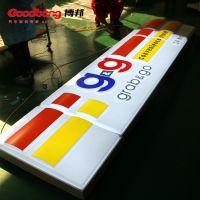 上海博邦厂家专业加工户外门头吸塑招牌 亚克力吸塑贴膜招牌 户外防水广告牌