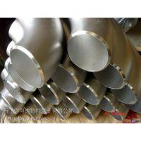 台湾D2507管件弯头三通大小头法兰管道配件厂家直销