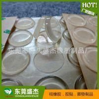 专业销售 3M透明橡胶脚垫  橡胶垫减震 橡胶脚垫厂家