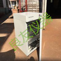 供应DHP-9162电热恒温培养箱 恒温培养箱 恒温箱 恒温保存箱