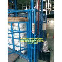 烟台導軌鏈條式升降機 工廠固定式升降台定制 裝卸貨物平台維修