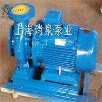上海消泉泵业供应:卧式离心水泵 ISW50-200(I)A 单级单吸管道泵