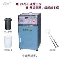 双IGBT感应熔金机石墨坩埚中频熔炼炉过流过热保护熔炼金银铜铍等