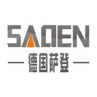 萨登实业(上海)有限公司