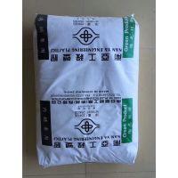 原料供应 增强工程PET塑料 台湾南亚 4210G6 河北沧州一级代理