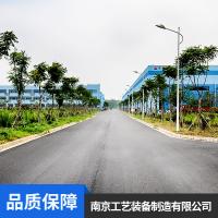 南京艺工牌GZD自动定心直线导轨块滚动元件厂家价格