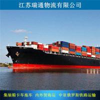 优势航线中国连云港、日照出口摩托车、机械设备及零件、纺织原料、钢材、皮革到越南胡志明海运运费