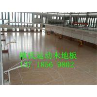 成都运动地板厂家 篮球馆国标枫木色地板 防潮防滑防腐蚀