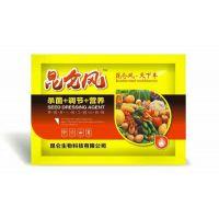 昆仑风作物高效套餐花生水稻使用营养杀菌防病高产套餐