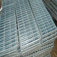钢踢踏步板 镀锌钢格栅板供应 镀锌楼梯踏步板价格