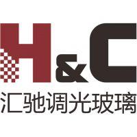 廣州彙馳實業發展有限公司