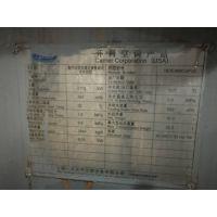 开利溴化锂机组维修保养