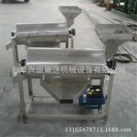 304不锈钢打浆机生产 果蔬用打浆机 不锈钢香蕉打浆机