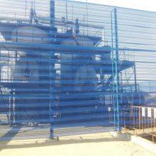 蓝色挡风墙 三峰挡风墙 金属防风网