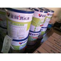 中国知名水漆品牌代理加盟水性内外墙涂料厂家招商_金展鸿水漆