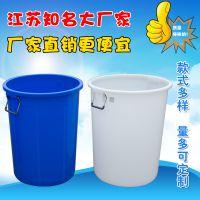 水桶塑料大号圆储水桶带盖圆桶水箱化工桶家用