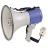 台湾精格 SHOW无线喊话器ERV-68客服电话:4001882597